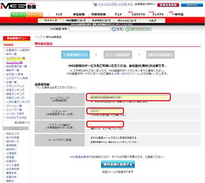 mgs_info_02