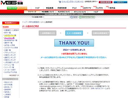 mgs_info_03