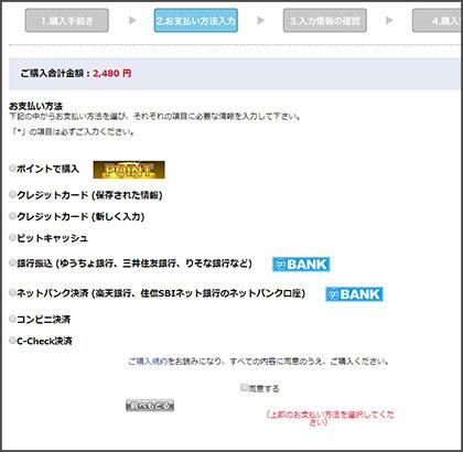 mgs_info_06