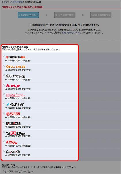 mgs_info_09