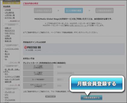 mgs_info_10