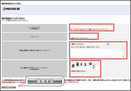 mgs_info_14