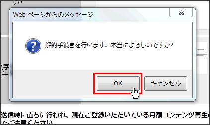 mgs_info_15