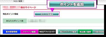mgs_info_18