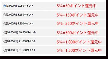 mgs_info_19