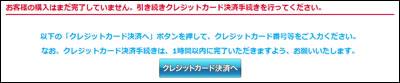 mgs_info2_04