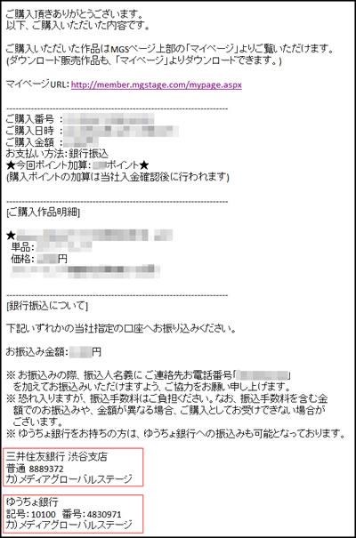 mgs_info2_16