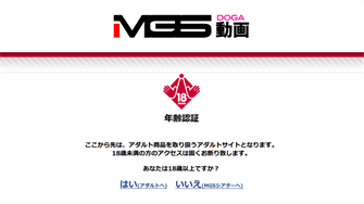 MGSトップ