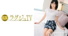 ラグジュTV099 後藤綾子 31歳 ピアノ講師