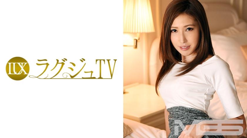 ラグジュTV 101 栗山遥