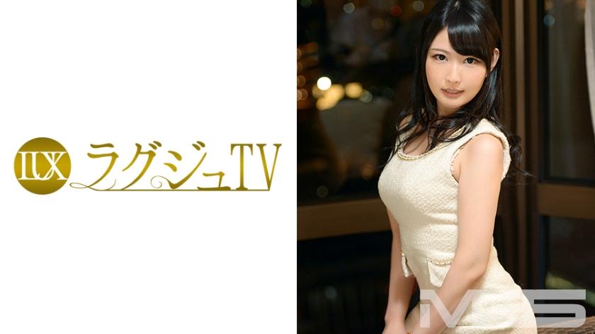 ラグジュTV 103 朝比奈恭子
