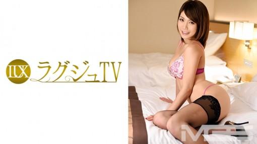 ラグジュTV 113 広瀬ナミ
