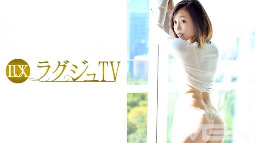 ラグジュTV 134 恵子