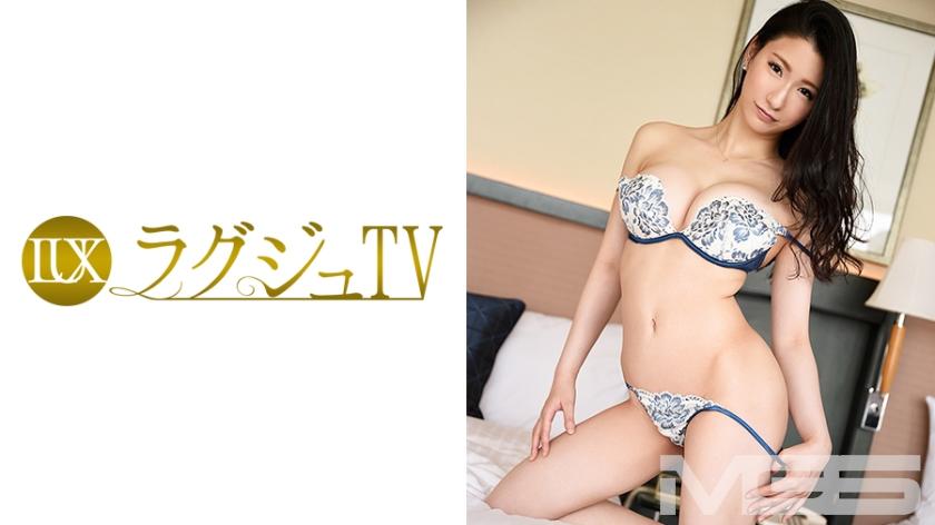ラグジュTV 145