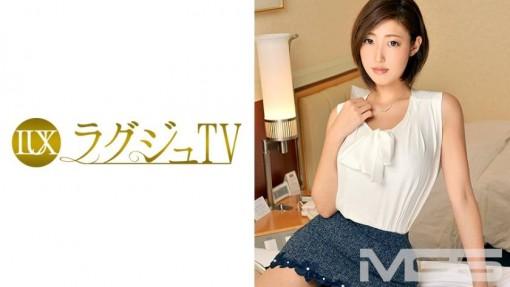 ラグジュTV 128