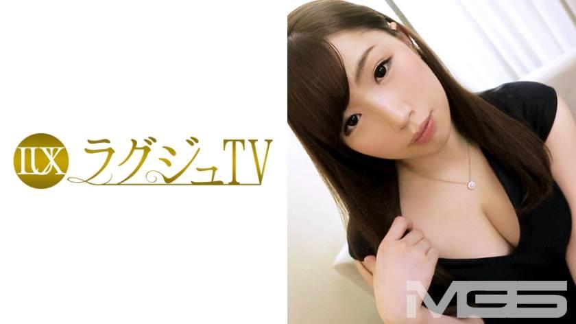 ラグジュTV 178 輝島りん 26歳 個人経営者