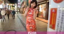 中華街ナンパ 01