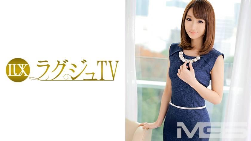 ラグジュTV 210 大野すみか