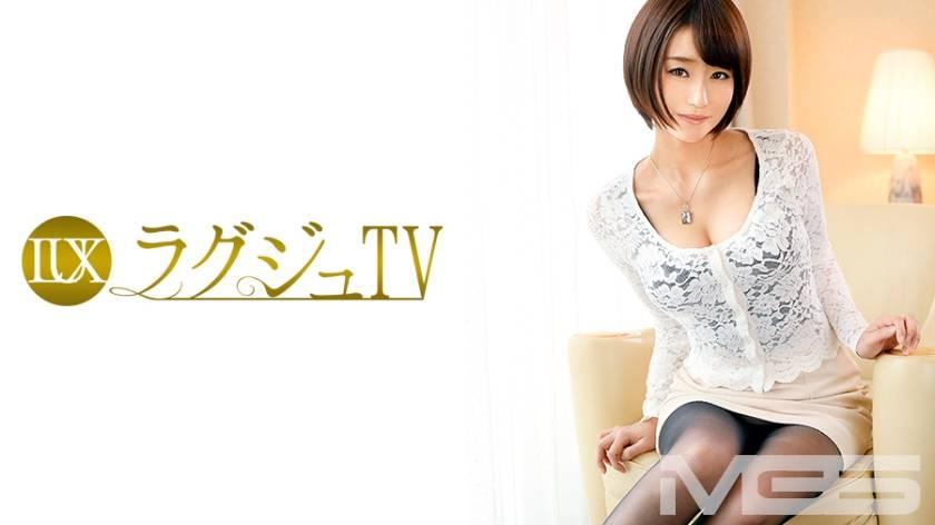 ラグジュTV 207 桐嶋真里