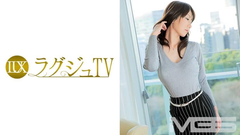 ラグジュTV 205 五十嵐久美