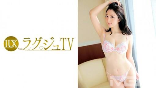 ラグジュTV 212 橘咲希