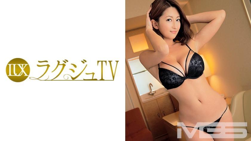ラグジュTV 226 祥子