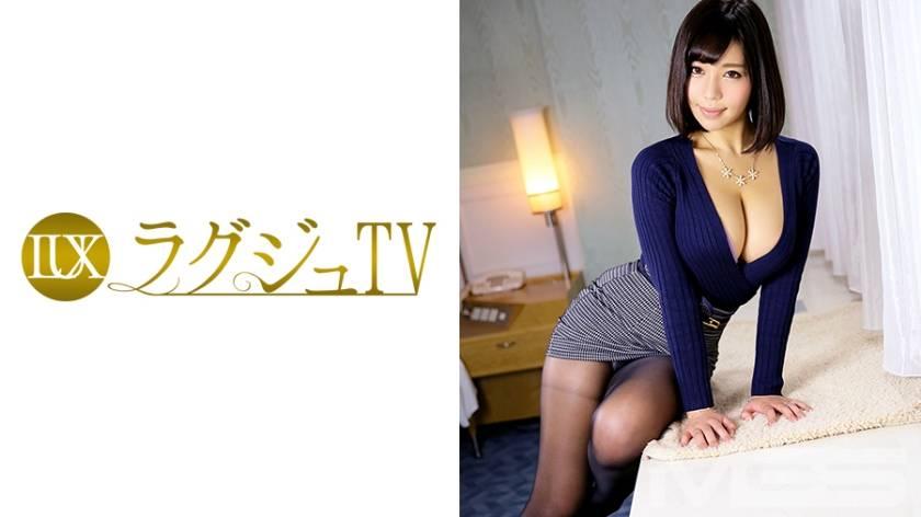 ラグジュTV 218 高橋由香利