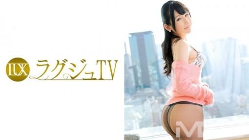 ラグジュTV 235 なこ