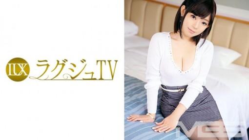 ラグジュTV 231 神埼瑠樺