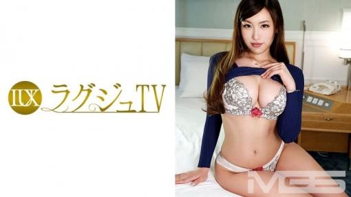 ラグジュTV 239 田中稜
