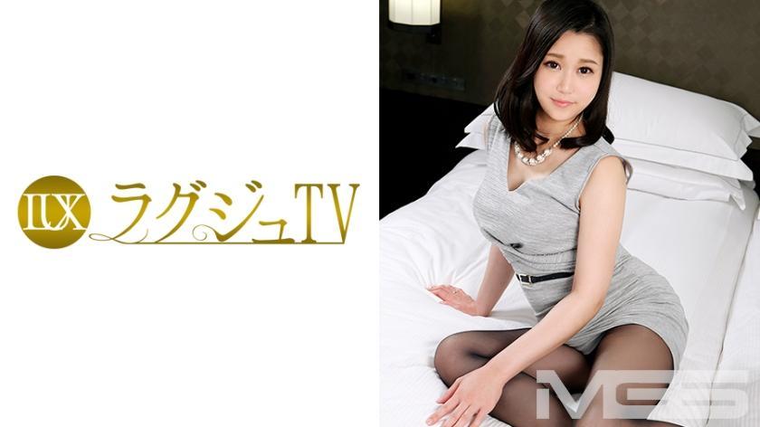ラグジュTV 253 櫻井ゆり 31歳 女医