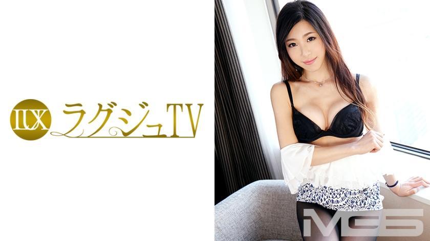ラグジュTV 259 米沢汐里