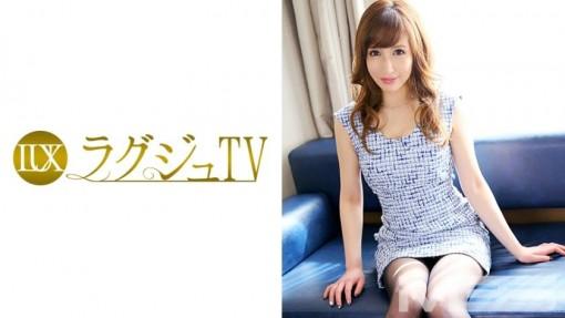 ラグジュTV 250 藤沢あみ