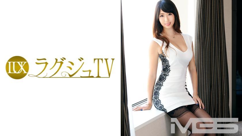ラグジュTV 256 里美 25歳 モデル