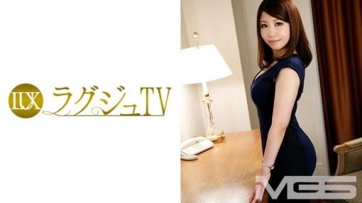 ラグジュTV 276 鈴羽めぐみ