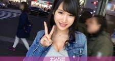 【ナンパTV】マジ軟派、初撮。643 in 新宿 ほのか 21歳 ブランドディレクター