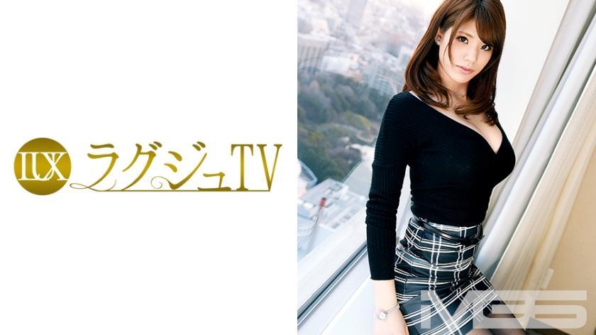 ラグジュTV 307 星井笑美