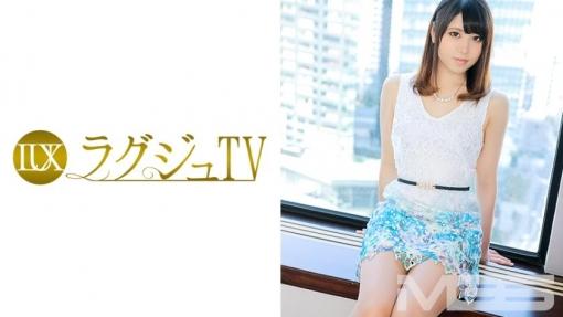 ラグジュTV 316 高橋綾音