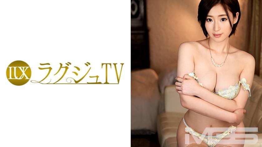 ラグジュTV 320 桜井ゆかり