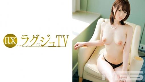 ラグジュTV 325 麻美