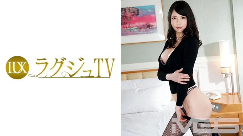 ラグジュTV 330 藤崎雅