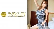 ラグジュTV 332 東野真帆 36歳 学習塾経営