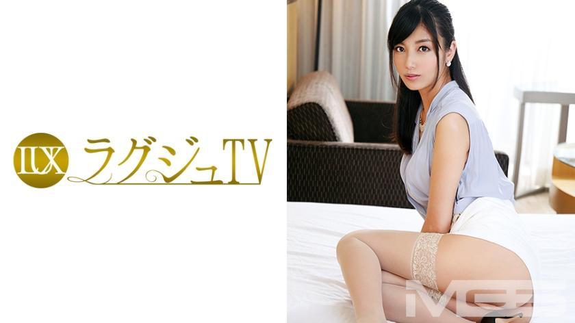 ラグジュTV 327 平京香