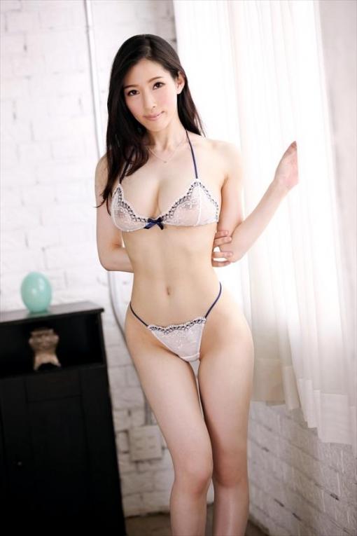 募集ちゃん 075-02