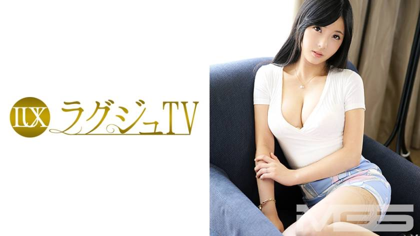 ラグジュTV 347 麻生由香子