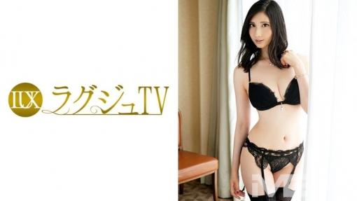 ラグジュTV 359 高坂麗子