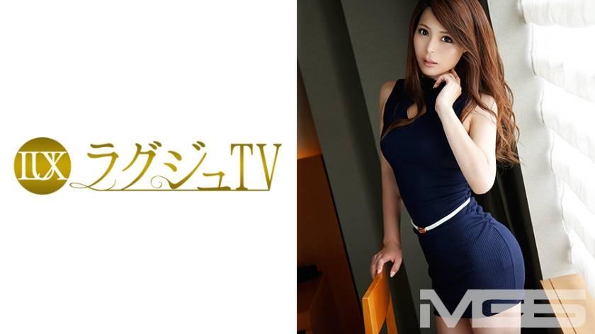 ラグジュTV 358 小柳麗美