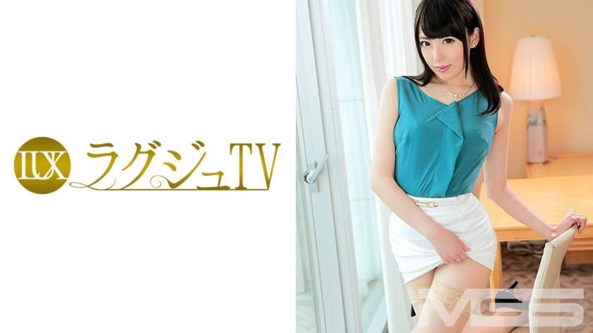 ラグジュTV 370 白井環