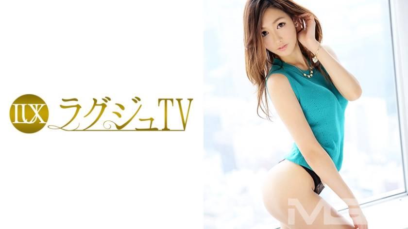 ラグジュTV 362 河原優子
