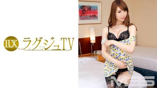 ラグジュTV 371 西園寺美月